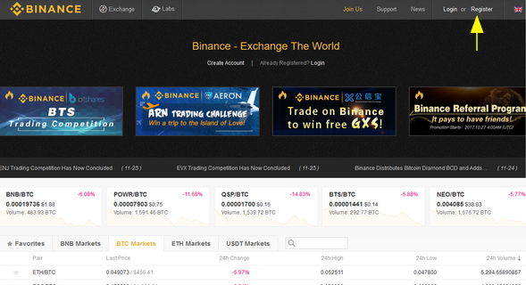 Binance_CreateAccount